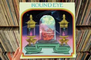 Round Eye – s/t LP
