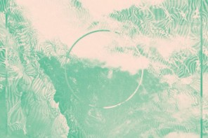 Sunder – self-titled
