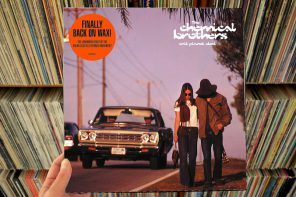 The Chemical Brothers – Exit Planet Dust LP (reissue)